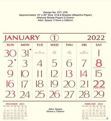 P277 English(Natural Shade) Monthly Calendar Print 2022