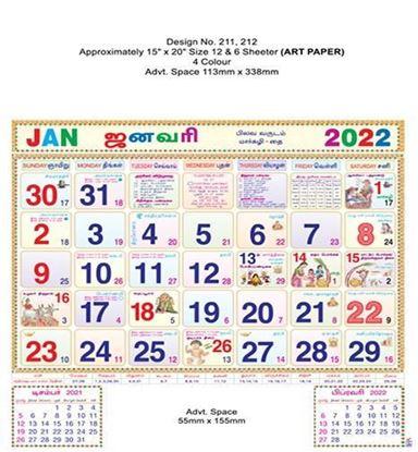 "R211-A 15x20"" 12 Sheeter Tamil Monthly Calendar Print 2022"