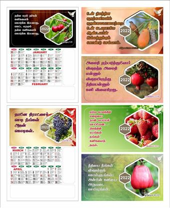 C1004 6 Sheeter Bi-Monthly  Front Side Only Tamil Christian Calendars printing 2022